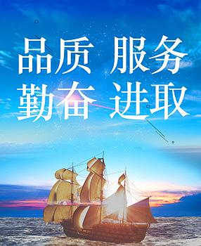 金樂移(yi)民感恩季年(nian)度利好活動