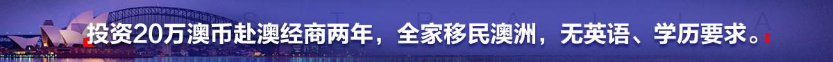 金樂移(yi)民
