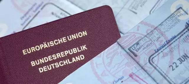 金乐移民德国项目