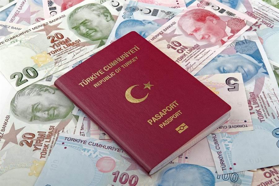 土耳其买房移民